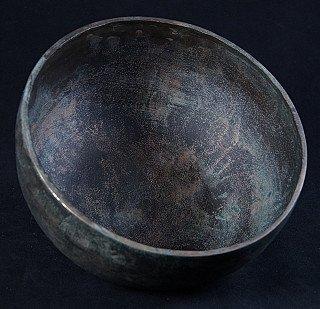 Beautiful Nepali Singing Bowl