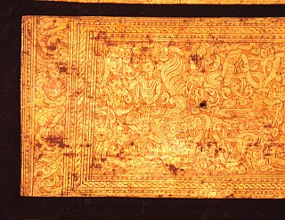 Antiker Birmanischer Manuscript - Kammavaca