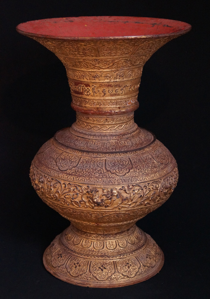 Large antique offering vessel from Burma made from lacquer