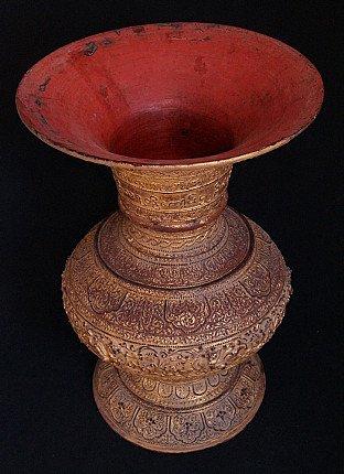 Large antique offering vessel