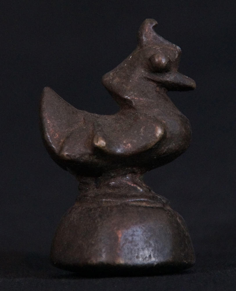 Antique opium weight from Burma