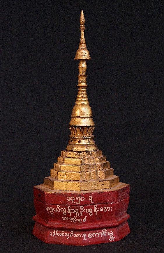 Old Burmese Stupa