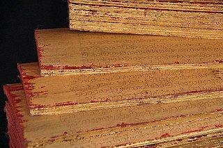 Antique burmese Manuscript - Parabaik