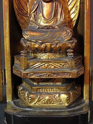 Antique Japanese Zushi