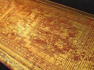 Antique Burmese Manuscript - Kammavaca book