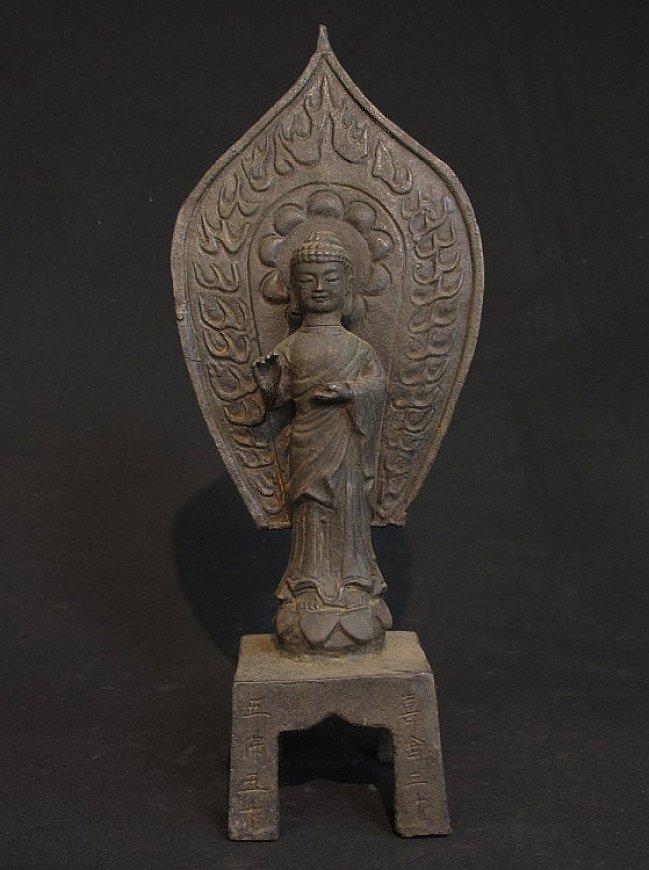 Antique Chinese Buddha