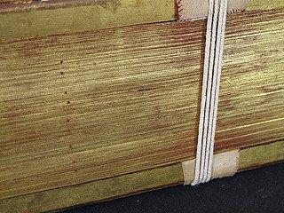 Antique palm-leave book - parabaik